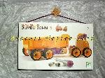 Construction Jumbo John Djeco Zoo Block bois (Neuf) offre Jeux - Jouets [Petites annonces Negoce-Land.com]