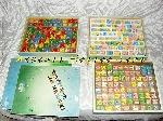 3 Coffrets avec lettres alphabétiques en bois offre Jeux - Jouets [Petites annonces Negoce-Land.com]