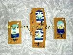Lot de plaques décoratives avec Crochets (Neuf) [Petites annonces Negoce-Land.com]