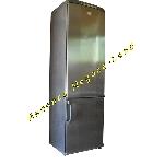 Réfrigérateur Congélateur AEG Santo offre Electroménager [Petites annonces Negoce-Land.com]
