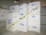 Plaques de polystyrène Placo Saint-Gobain Cellomur (neuves) offer Matériaux - BTP [Petites annonces Negoce-Land.com]