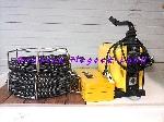 Déboucheur électrique REMS Cobra 22 + Outils SET 16 & 22 offre Matériaux - BTP [Petites annonces Negoce-Land.com]