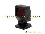 Scanner laser lecteur code barre Metrologic QuantumT MS3580 offre Caisses tactiles - TPV [Petites annonces Negoce-Land.com]
