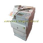 Photocopieur Canon IRC2880i Couleur Multifonctions A3/A4 + Agrafeuse offre Bureautique [Petites annonces Negoce-Land.com]