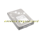 Disque dur de Photocopieur Canon IRC2880I  offre Bureautique [Petites annonces Negoce-Land.com]