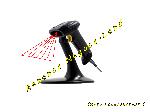 Douchette Oxhoo BC616 scanner code barre USB offre Caisses tactiles - TPV [Petites annonces Negoce-Land.com]