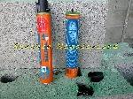 2 Cartouches gaz lubrifiées pour cloueurs de marque (Neuves) offre Bricolage - Divers [Petites annonces Negoce-Land.com]