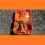 Cloueur à gaz automatique Spit Pulsa 700 E/P (Reconditionné) offre Matériel - Outillage [Petites annonces Negoce-Land.com]