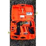 Cloueur à gaz automatique Spit Pulsa 700 P/E (Reconditionné) offre Matériel - Outillage [Petites annonces Negoce-Land.com]