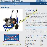 Compresseur à air Europro 40 Euromair Project offre Matériel - Outillage [Petites annonces Negoce-Land.com]